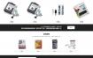 塑胶制品企业网站织梦dede模板源码[自适应手机版]