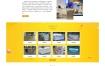 电子产品手机展示柜企业网站织梦dede模板源码[带手机版数据同步]