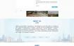 水利工程企业网站织梦dede模板源码[带手机版数据同步]