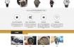 手表生产企业网站织梦dede模板源码[自适应手机版]