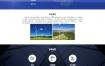 绿色能源风力发电企业网站织梦dede模板源码[带手机版数据同步]
