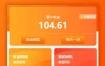 【自动阅读系统】橙色UI赚积分系统[3级团队]