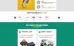 精密仪器五金生产企业网站织梦dede模板源码[带手机版数据同步]