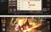 龙之异界手游私服双端APP游戏源码 带本地更新+GM授权+视频教程