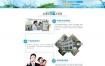 营销型环保水处理企业网站织梦dede模板源码[带手机版数据同步]