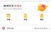 5G大唐投资理财源码运营版
