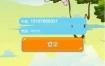 最新330区块链养殖理财游戏PHP源码