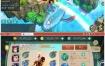 梦幻苍穹之霸王之心手游源码虚拟机一键即玩服务端