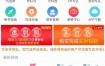 新版本新UI云购H5