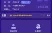 新零售微商神器营销推广网站源码下载