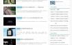 帝国仿五十一区灵异奇闻异事末解之谜猎奇网站源码带手机版+百度MIP站+火车头采集cms7.5