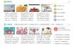 帝国CMS养生健康养生常识网站模板源码帝国CMS养生资讯优化版PHP源码