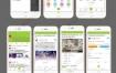 Discuz手机模板漂亮手机模板 Aini_a2手机模板s1.9.2商业版
