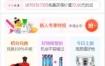 58商铺带红包新UI带试用+带分销淘宝客任务悬赏系统平台网站源码
