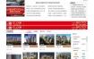 爱家房产门户Aijiacms红色高端大型房产门户系统V9网站源码带手机版