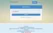 网站站长综合seo查询工具源码