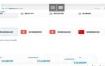 whmcs销售系统模板+购物车模板yousi_2021