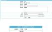 帝国CMS7.0+7.2+7.5微信一键登陆UTF-8版插件