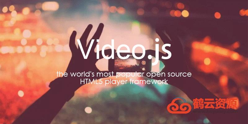 初识视频播放插件 video.js插图