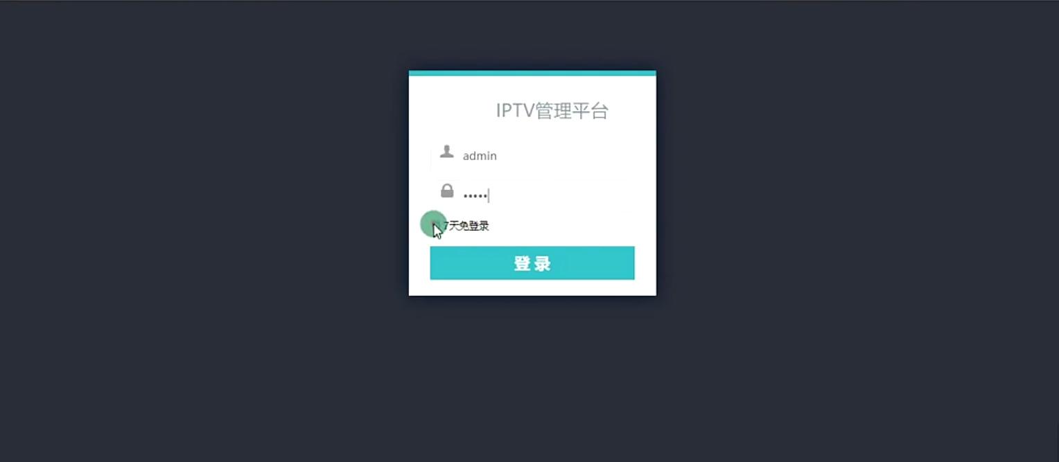 鹤云资源博客-【IPTVAPP】06最新骆驼后端源码+前端APP插图