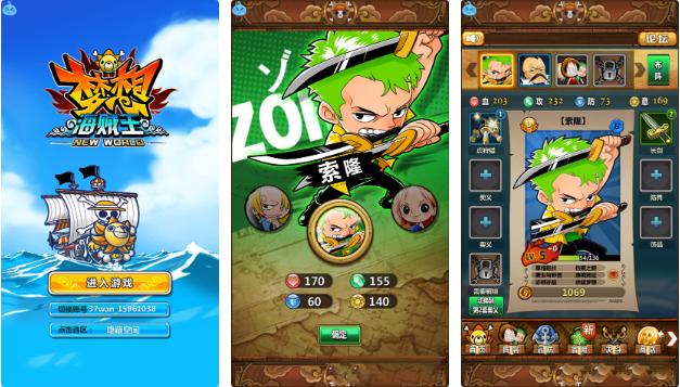 【梦想海贼王手游】卡牌系列一键安装即玩服务端游戏源码+教程插图