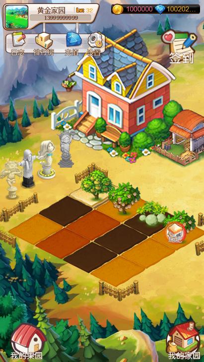 区块链农场规划手机游戏金子生态园区块链技术源代码虚拟农场+栽种挖币插图3