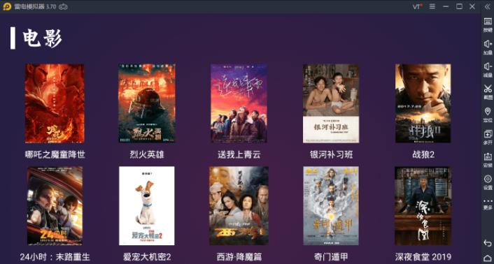 【TV盒子】2020最新电视盒子TV源码开源电视影视APP影视源码插图2