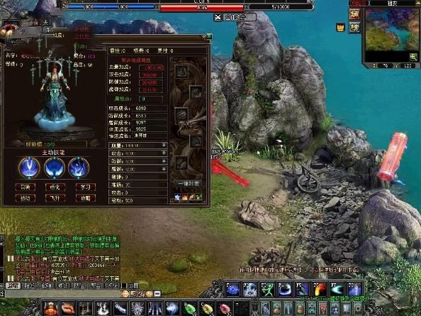 魔侠传奇Ⅱ游戏服务端-2020.07新版一键服务端带完整实例教程插图2