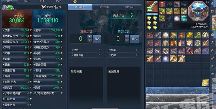 【剑灵单机】一键安装即玩游戏服务端大型3D游戏源码[带视频教程+局域网]插图3