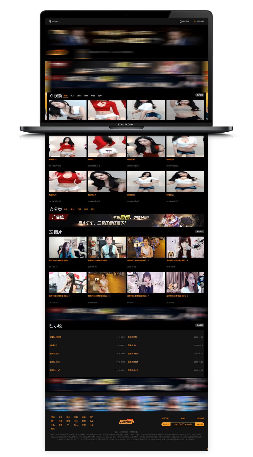 【苹果CMS模板】更新黑色小视频分享图片CMS系统网站源码H5响应式移动端插图