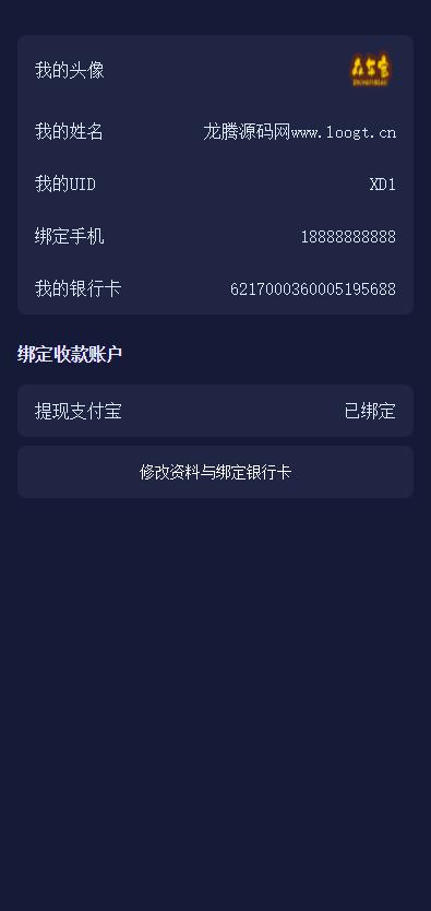 【亲测】共享汽车挂机管理系统,已对接码支付插图1