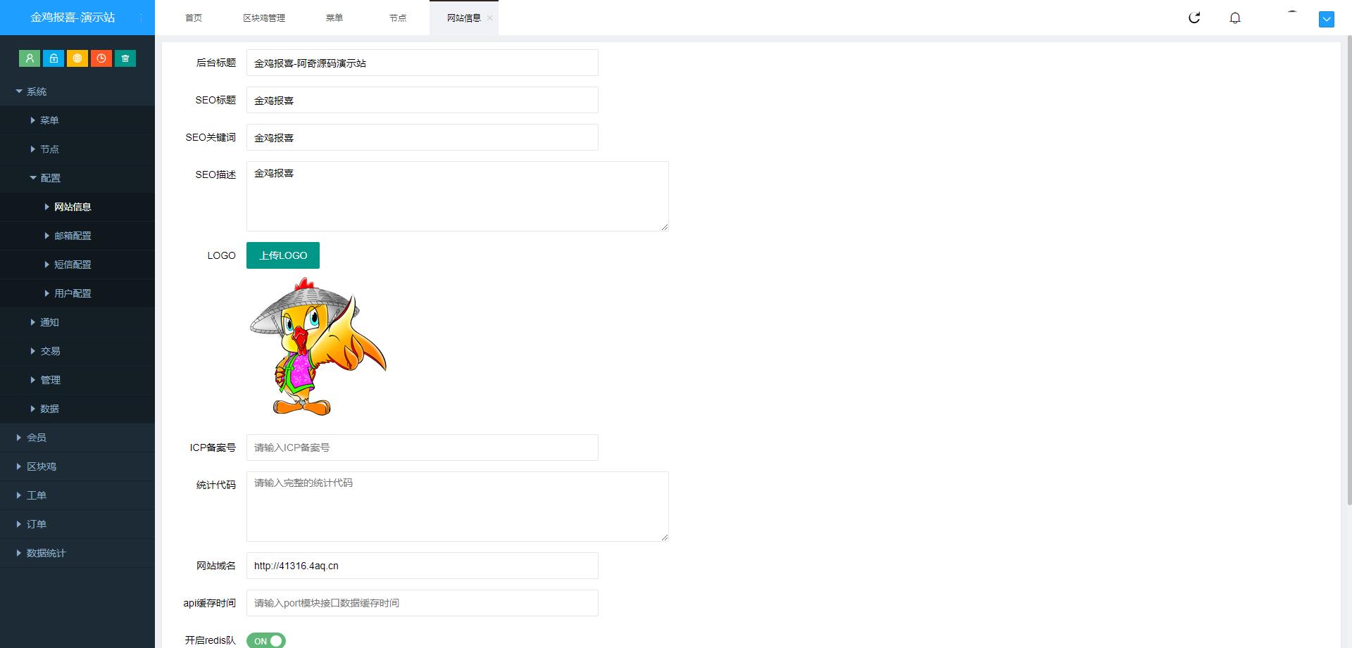 最新升级UI区块链鸡区块链系统源码区块链小宠物培养饲养带构建实例教程源码插图4