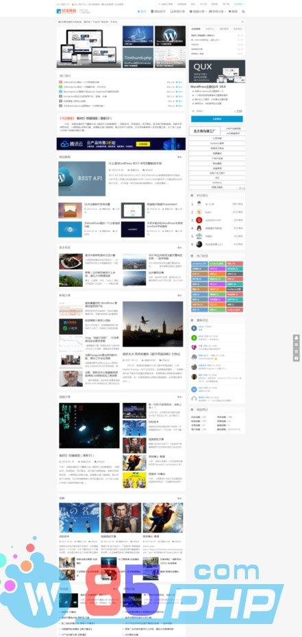 鹤云资源博客-【WordPress主题】QUX DUX加强版[更新至9.1]插图