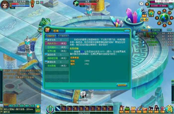 【搜神ol】页游戏单机一键端免vm虚拟机无限元宝金币变态版插图1