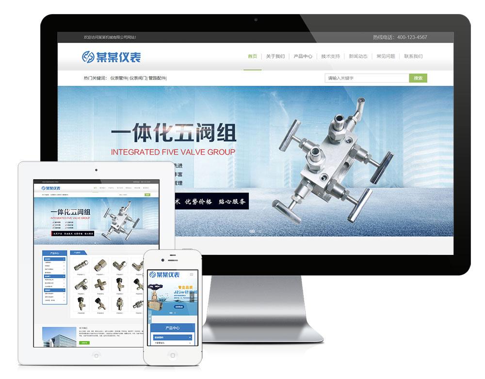 【设备仪表企业模板】便于应用的cms回应型互联网仪表管件公司回应型手机端网站源码插图