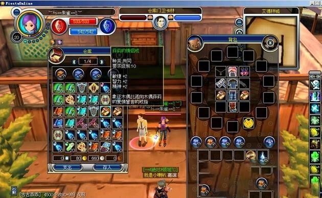 鹤云资源博客-光之国度单机版一键即玩服务端游戏源码分享下载插图