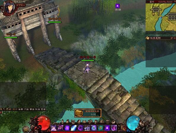 超神传online-3D游戏源码服务端内涵配套工具齐全插图1