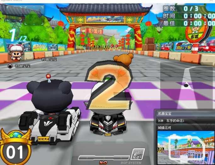 【跑跑KDC端游】2020PP卡丁车单机完整版【深海之城】解压即玩版+使用说明插图