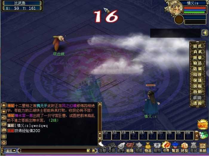 【梦幻XY单机服务端】梦幻古龙一键安装游戏程序附安裝构建实例教程专用工具插图2