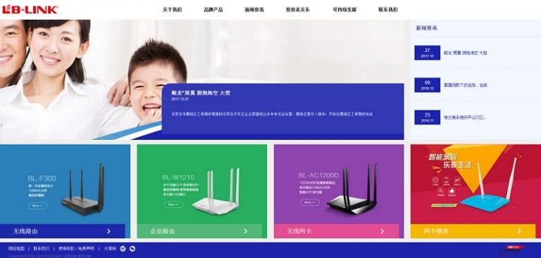 织梦dedecms模板高档响应式无线路由器电子设备企业网站模版[响应式移动端]插图
