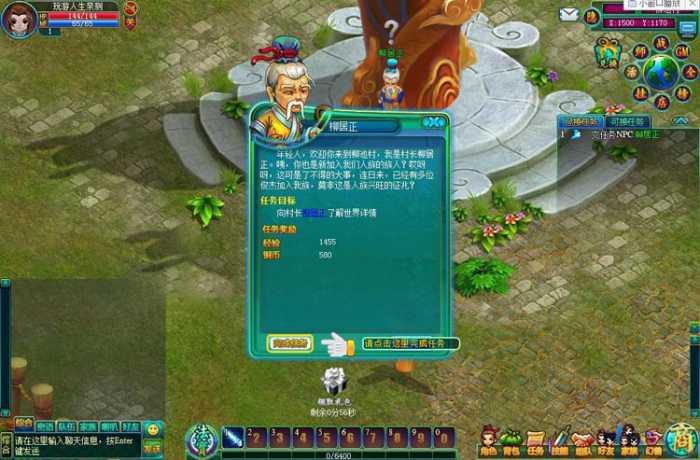 【搜神ol】页游戏单机一键端免vm虚拟机无限元宝金币变态版插图
