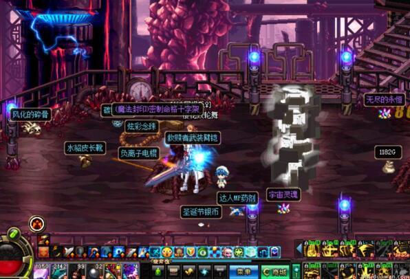 DNF单机V15.0 火焰吞噬者安图恩网游地下城与勇士游戏源码插图