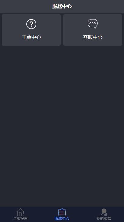 最新升级UI区块链鸡区块链系统源码区块链小宠物培养饲养带构建实例教程源码插图1