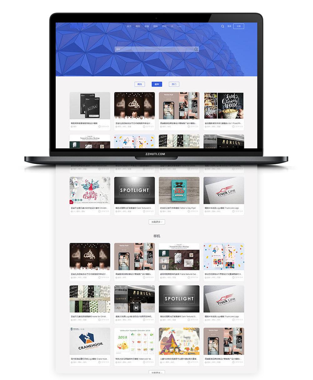 【WP资讯网主题】WordPress主题模板 Storeys V1.0.0免费资源下载站响应式主题模板-阿奇源码