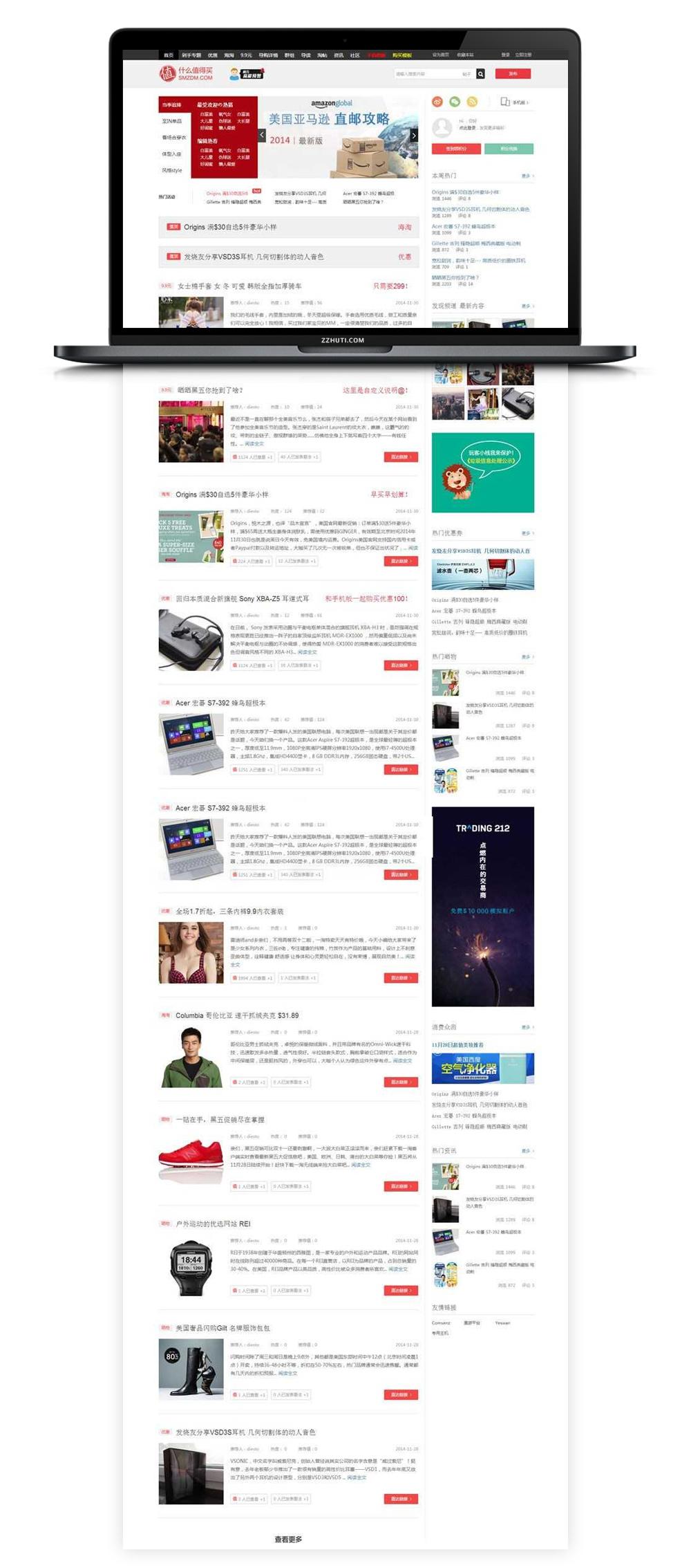 鹤云资源博客-【Discuz淘客模板】导购淘宝客Discuz x3.2模板,商业版模板插图