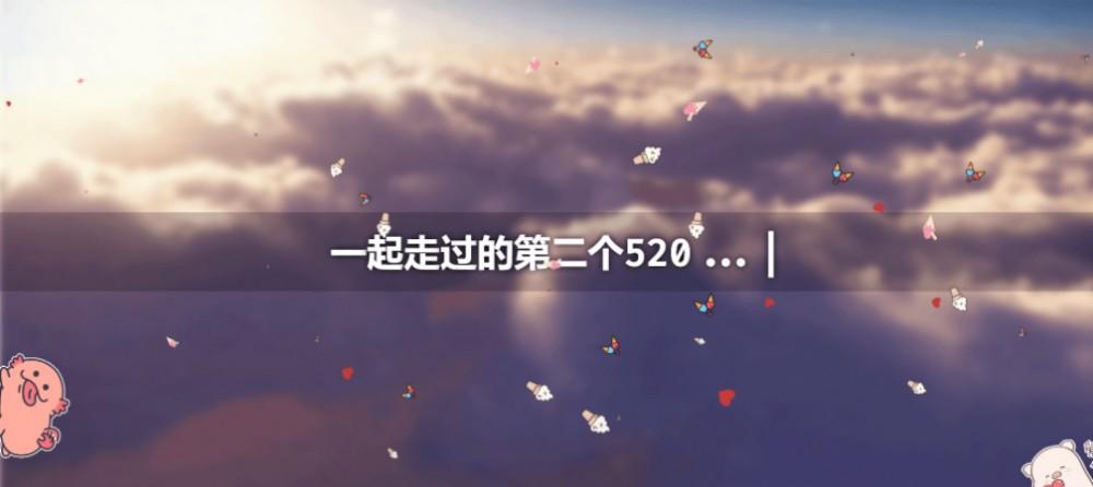 鹤云资源博客-【表白单页模板】纯HTML表白+纪念自适应源码插图2