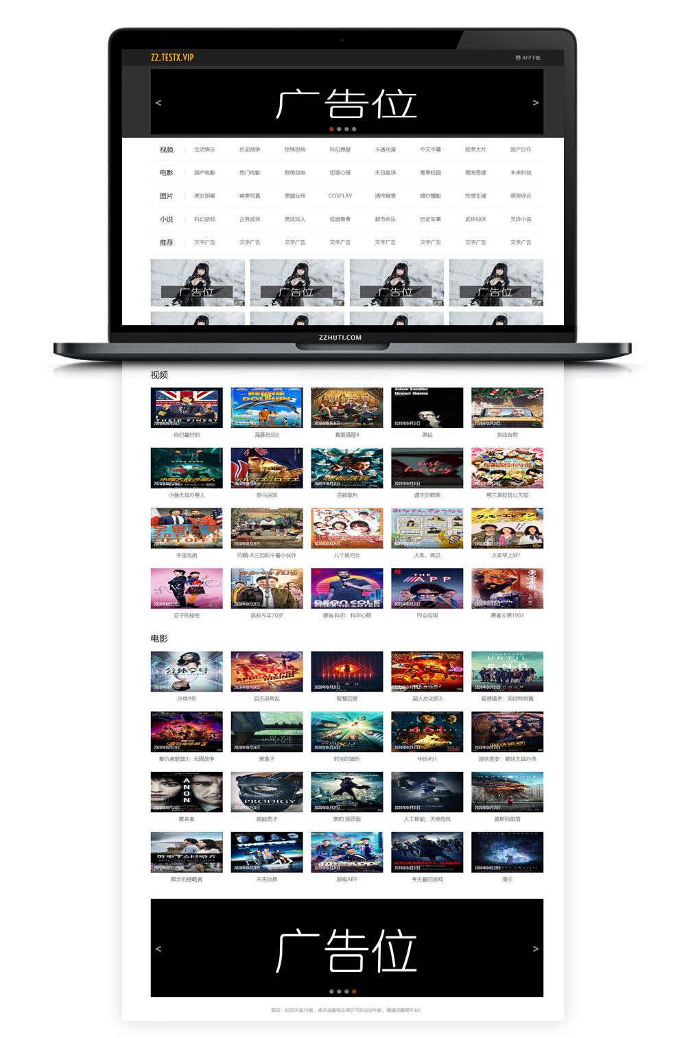 【苹果CMS模板】精减黑与白大气影视制作CMS网站模版H5响应式移动端插图