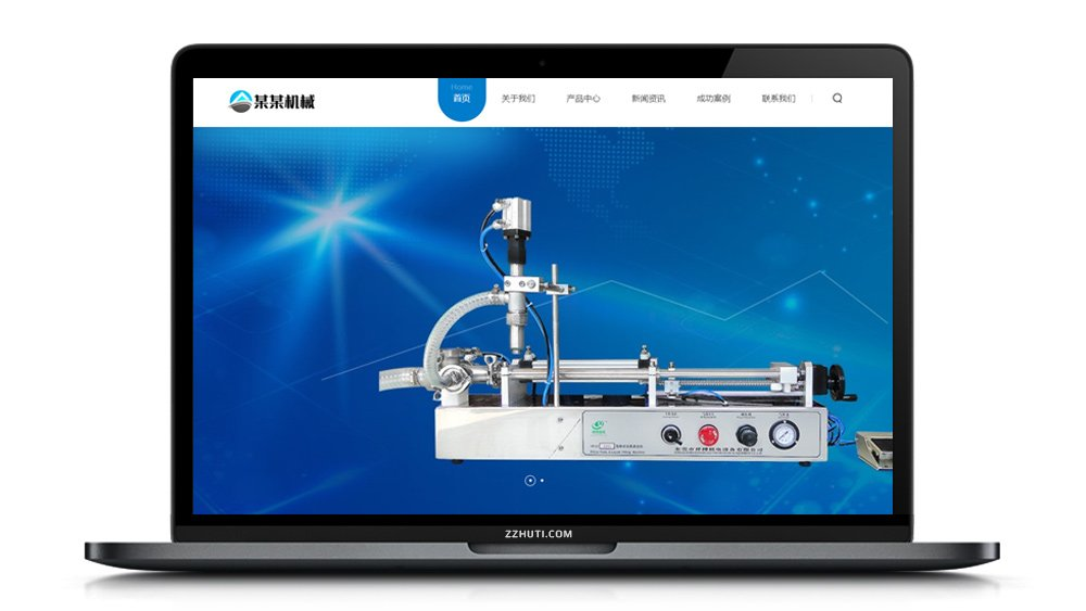 【易优CMS机械企业模板】易优cms点胶机热熔机制造业企业网站源码带自适应手机端插图