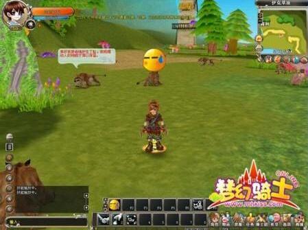 梦幻骑士游戏-端游戏服务端客户端完整源码下载插图1