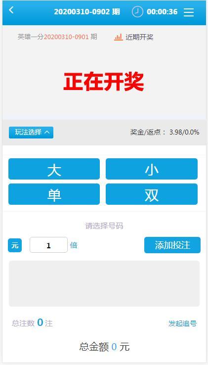 【独家修复】暴雪电竞源码杏C改版CP类型独立手机版插图3